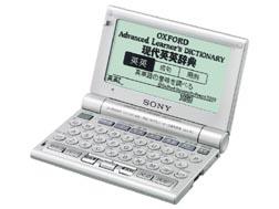 DD-IC500S.jpg